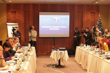 Общественное телевидение в России. Мировой опыт
