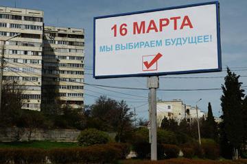 16 марта в Крыму проходит референдум
