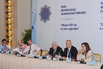 Баку становится центром мирового гуманитарного пространства