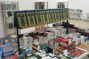 Книжная выставка «Радость слова» в Берлине