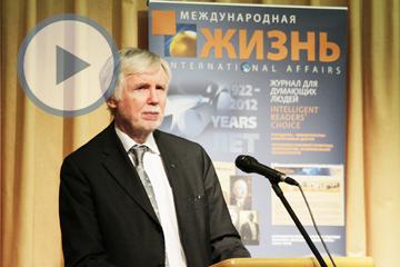 Встреча с министром иностранных дел Финляндии Эркки Туомиойя