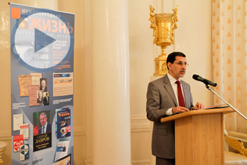 Саадэддин Аль-Османи, министр иностранных дел Марокко - гость «Золотой коллекции»
