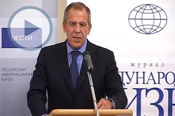 О предмете и методе современной дипломатии