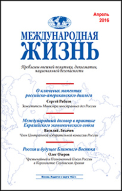 Annotation of magazine number 4, April 2016