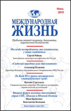 Annotation of magazine number 6, June 2015