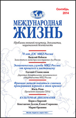 Annotation of magazine number 9, September 2014