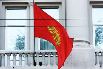 Киргизия на пути сближения с Россией