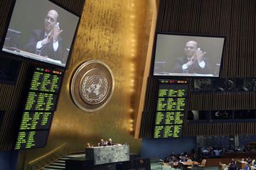 «Сербский прорыв» в ООН