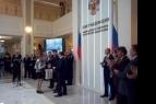 В Совете Федерации наградили детей России за героические поступки