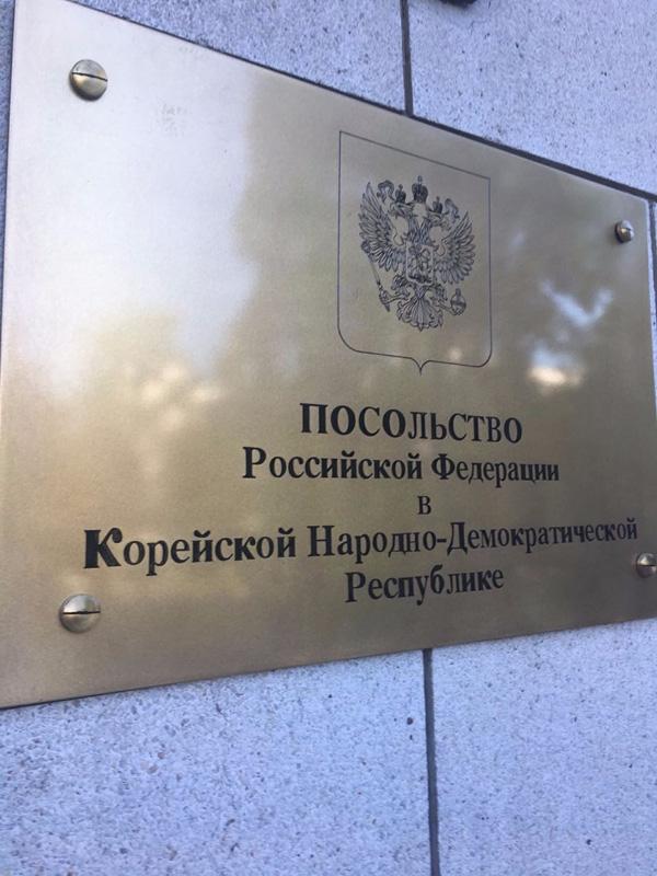 фото А. Давыденко