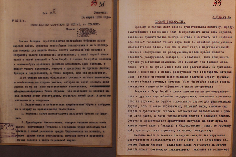 Доклад Литвинова Сталину об аншлюсе Австрии