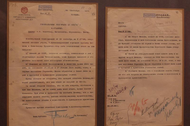 записка замнаркома Потемкина с просьбой о помощи Чехословакии и ответ Политбюро