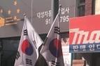 Визит В.И.Матвиенко в Сеул (3-6 октября 2018 года)