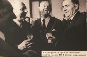Презентация историко-документального проекта Операция «Аргонавт»