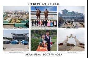 Состоялось открытие Второй фотовыставки «Мир глазами жен российских дипломатов»