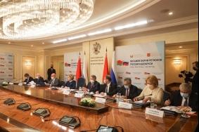 Пленарное заседание VIII Форума регионов России и Беларуси