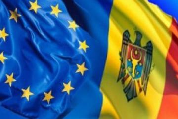 Подписание соглашениния с ЕС дестабилизирует Молдавию