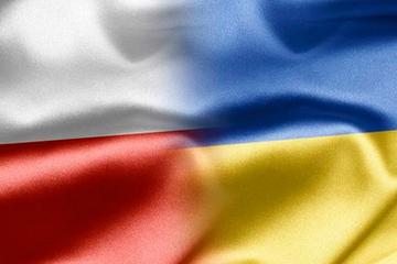 Польша: новый подход к украинской проблеме
