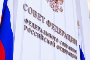 Сенаторы подготовили законопроект, защищающий интеллектуальные права хозяйствующих субъектов Крыма и Севастополя