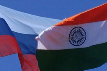 Российско-индийский диалог: новый этап сотрудничества