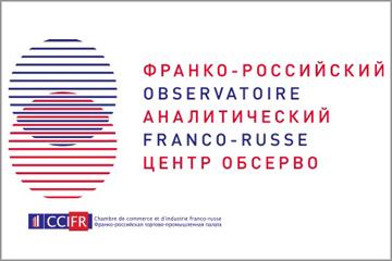 Россия и Франция ищут совместные решения глобальных проблем