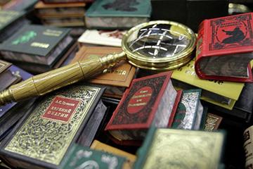 Год литературы в России – попытка спасения цивилизационных кодов