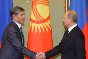 Киргизские парадоксы