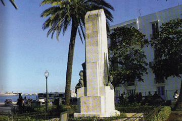 Как маленькая Куба сражалась против германского фашизма