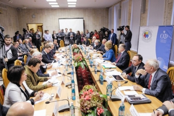 Интеграционный клуб Совета Федерации просчитал риски и шансы ЕАЭС