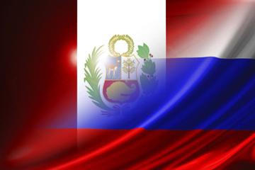 Россия-Перу: отношения на подъеме