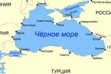 Горячие рубежи Причерноморья