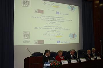 Надежды и уроки Ялтинской конференции