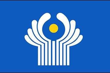Обращение Совета Межпарламентской Ассамблеи государств - участников СНГ в связи с 70-й годовщиной Победы в Великой Отечественной войне 1941-1945 годов