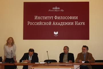Исторические пути модернизации в России: проблемы и пути преодоления