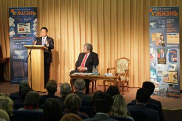 ЮНИДО рассматривает Россию как стратегического партнера