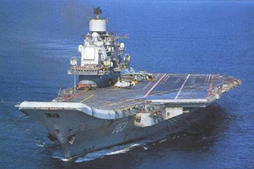 В новых условиях. Военно-стратегическая роль эксклавов России