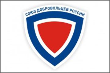 Реабилитация 23 пострадавших детей из Донецка в Крыму
