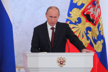 Обращение Владимира Путина в связи с принятием Крыма в состав РФ