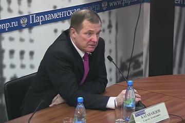 «Развитие Крыма – наша общая забота»
