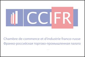 Франко-российское деловое сообщество обеспокоено разрушительными последствиями введения экономических санкций против России