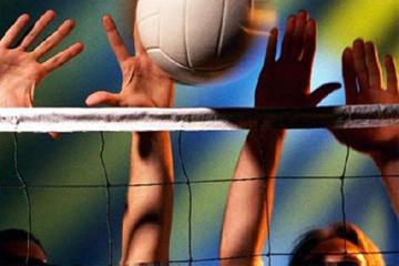 Международный молодежный форум «О, спорт, ты мир!»