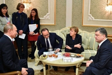 Февраль 2015, Минск: Успех дипломатии. Станет ли реальностью перемирие на Украине?