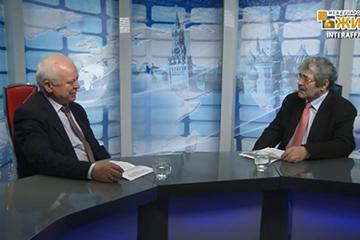 Архипов Виктор Алексеевич, председатель Российского Национального Комитета по Черноморскому сотрудничеству
