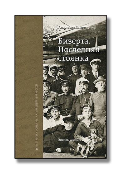 книга мировые войны и мировые элиты дмитрий перетолчин