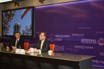 Российско-болгарские отношения на современном этапе