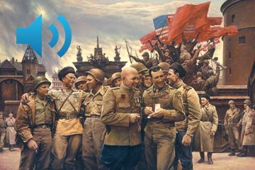 «Встреча на Эльбе или хотят ли русские войны», программа четвертая