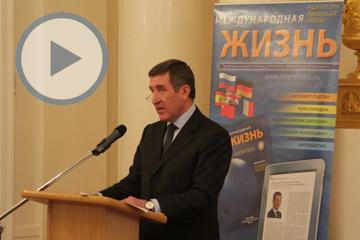 Ю.Шафраник, Председатель Совета Союзнефтегаз - гость «Золотой коллекции»