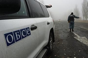 Миссия ОБСЕ и конфликт на Украине: трудный путь к политическому диалогу