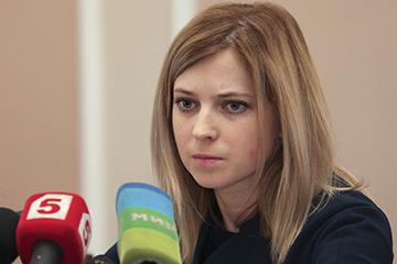 «Работа прокуратуры Крыма оценена на «хорошо»