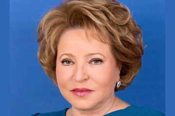 Блог Председателя Совета Федерации В.И. Матвиенко: